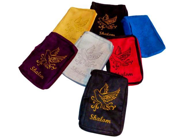 Scriptures Carry Bags - Regular Size