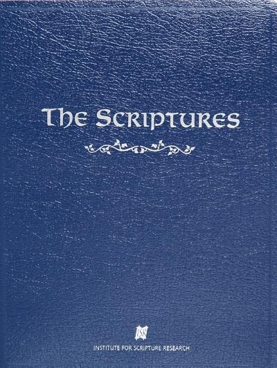 The Scriptures, Softcover