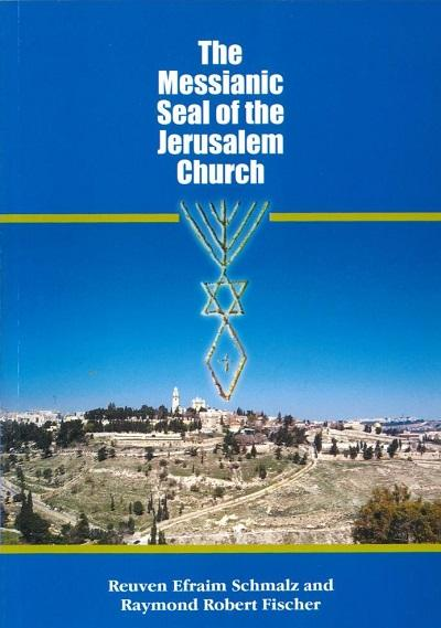 The Messianic Seal of the Jerusalem Church