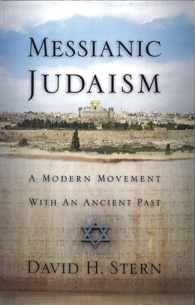 Messianic Judaism - A Modern Movement with an Ancient Past