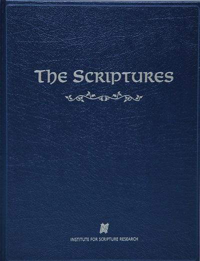 The Scriptures, Large Print Hardcover (with slipcase)