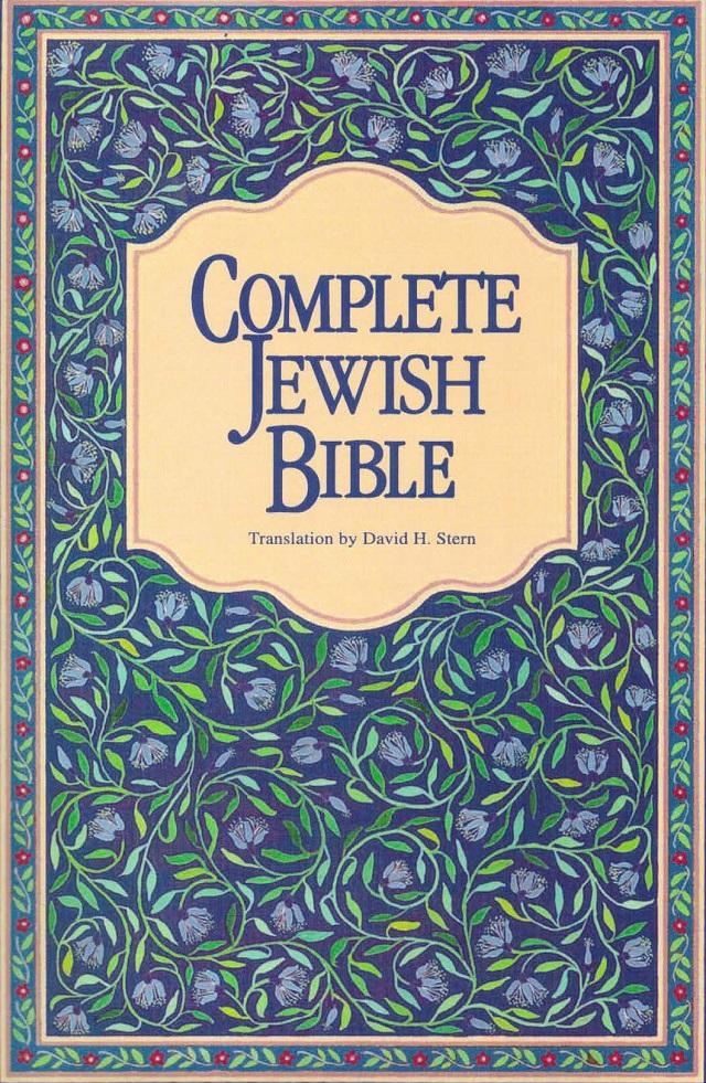 Complete Jewish Bible (Soft Cover)