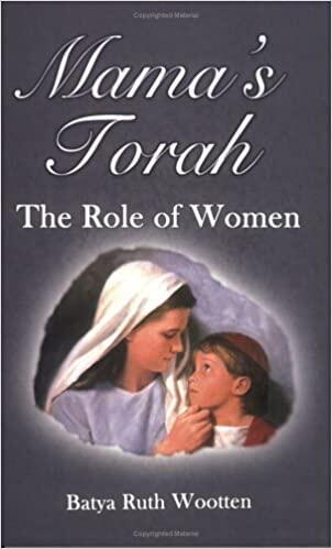 Mama's Torah